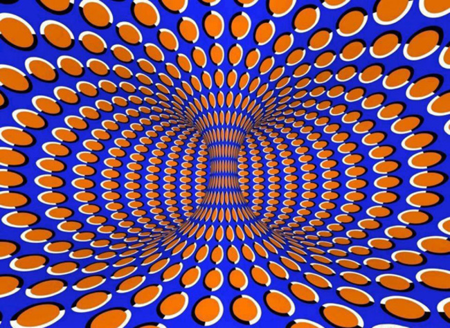 geometric room rotating illusion
